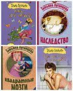 Железная трава – Бахметьев Владимир — Железная трава, скачать бесплатно книгу в формате fb2, doc, rtf, html, txt
