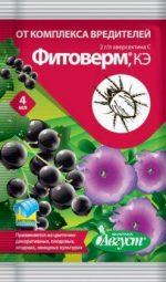 Фитоверм инсектицид – «Фитоверм»: инструкция по применению препарата