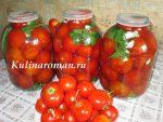 Как закрыть холодным способом помидоры – Вкусные помидоры на зиму – рецепты засола холодным способом. Жми!