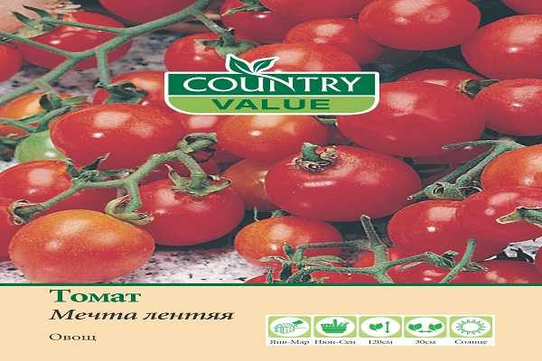 помидоры мечта лентяя описание сорта фото отзывы